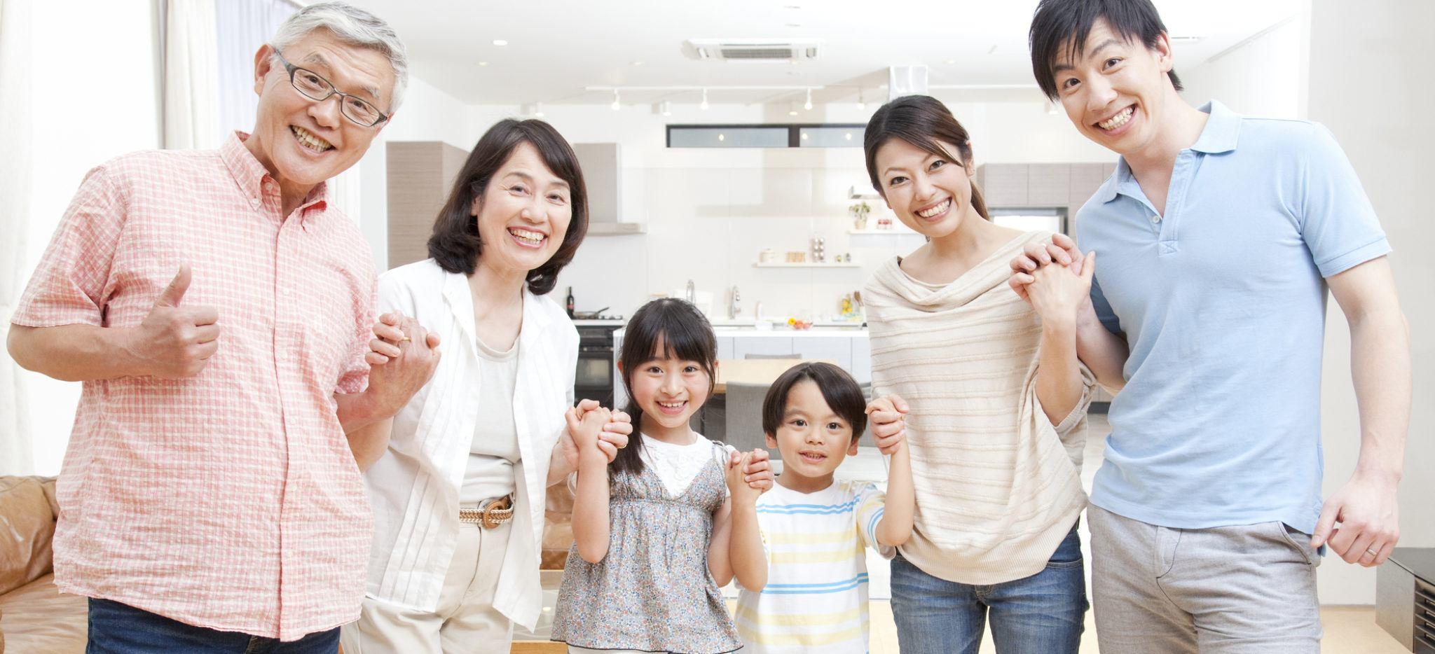 Taková normální japonská rodinka